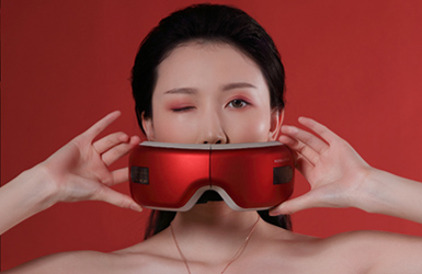 KS-3708B Eye massager instrument
